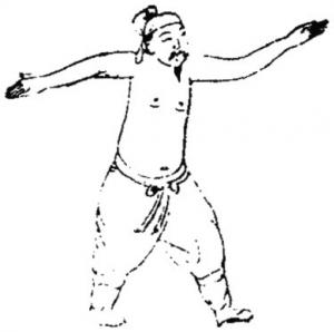 Jixiao Xinshu Single Whip